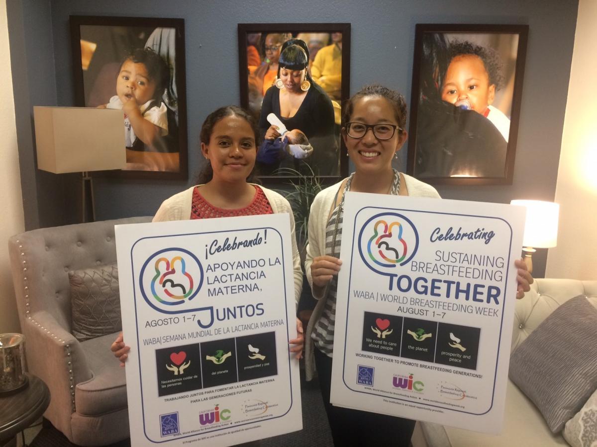 World Breastfeeding Week - San Mateo County Health
