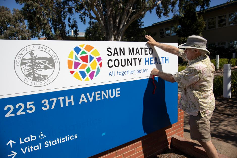 Changing signage on the SMC Health campus